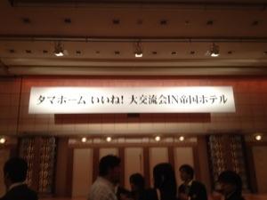 20121107-143808.jpg