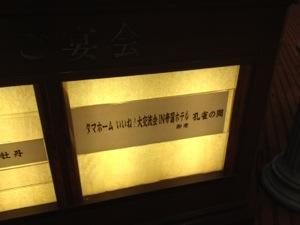 20121107-143934.jpg